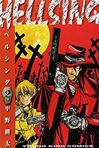 Hellsing Vol. 2 (Hellsing) (in Japanese)